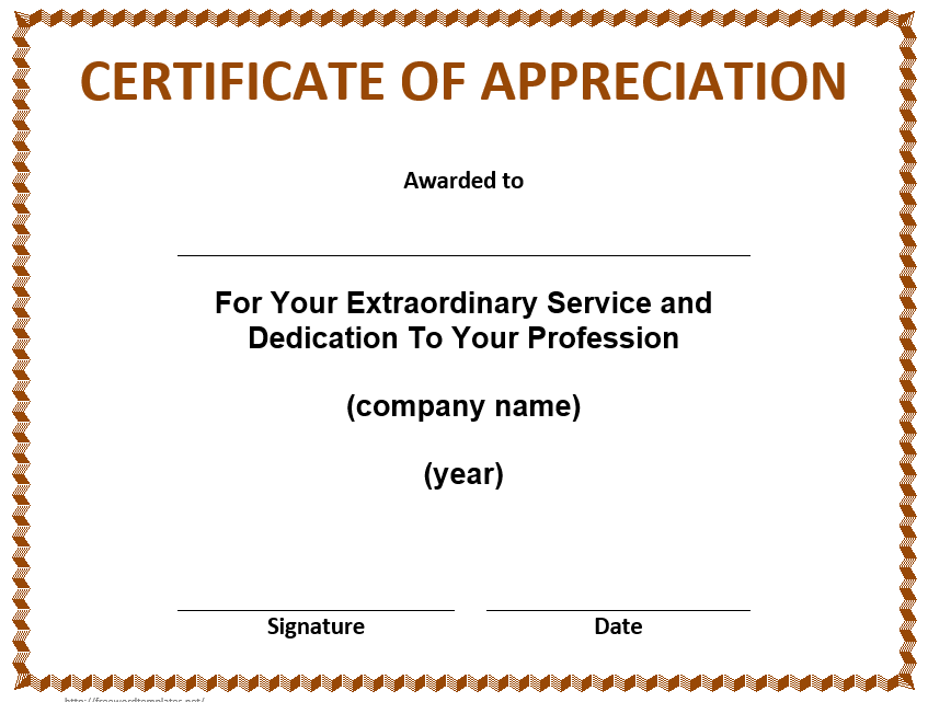 Appreciation Certificate Template 20